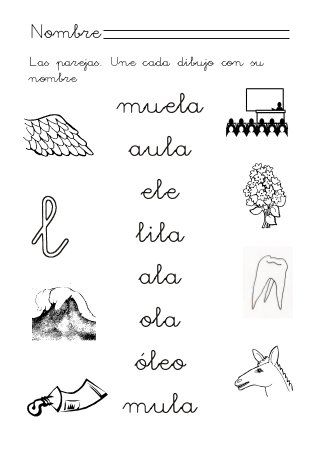 Proyecto HABLA-M letra L | aprender | Pinterest | Worksheets and School