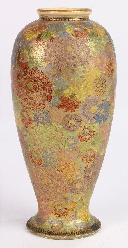 Japanese Satsuma Vase On Nippon Pinterest Satsuma Vase Vase