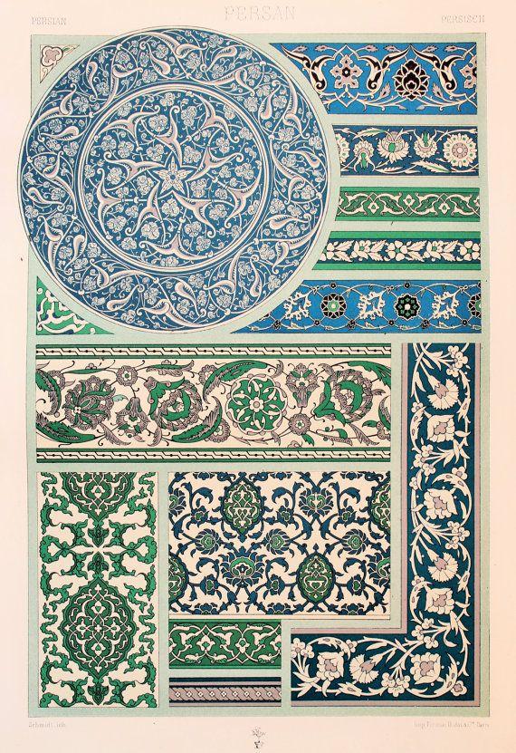 Persian Asian Decorative Ornament Earthenware Pottery