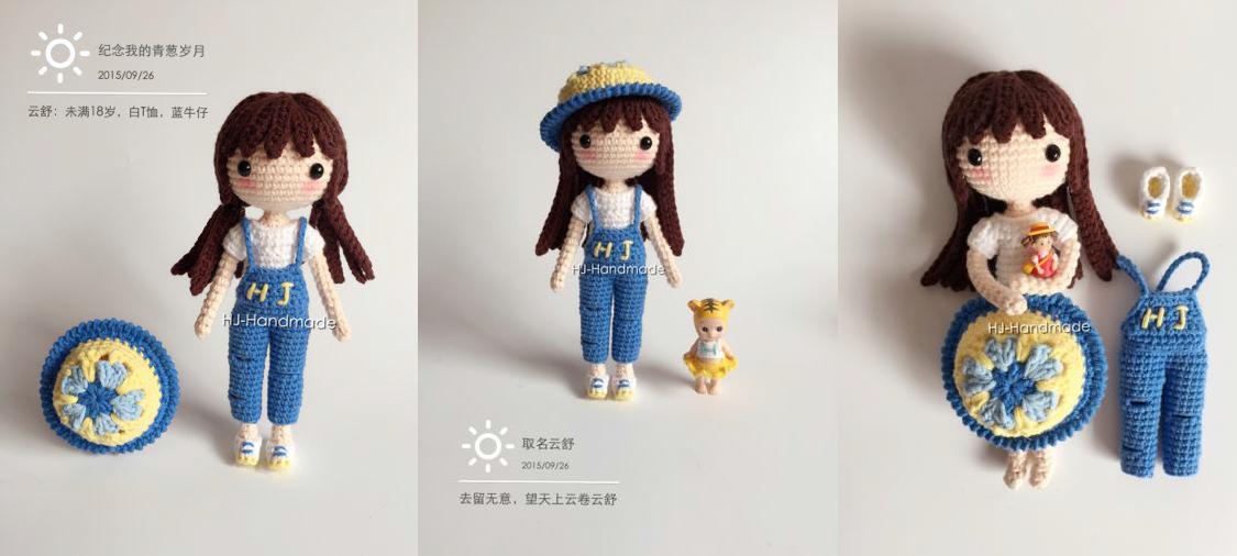 Patrón de la muñeca de crochet Yunshu. Patrón completo de la muñeca ...