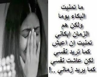 صور مكتوب عليها بنات حب حزينة Love Words Arabic Love Quotes More Than Words