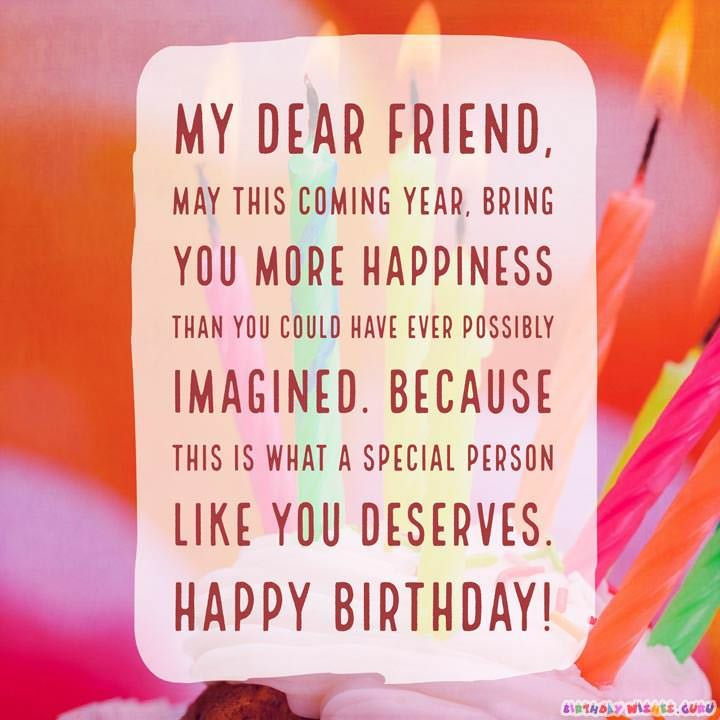 Happy Birthday Wishes For Someone Special By With Images