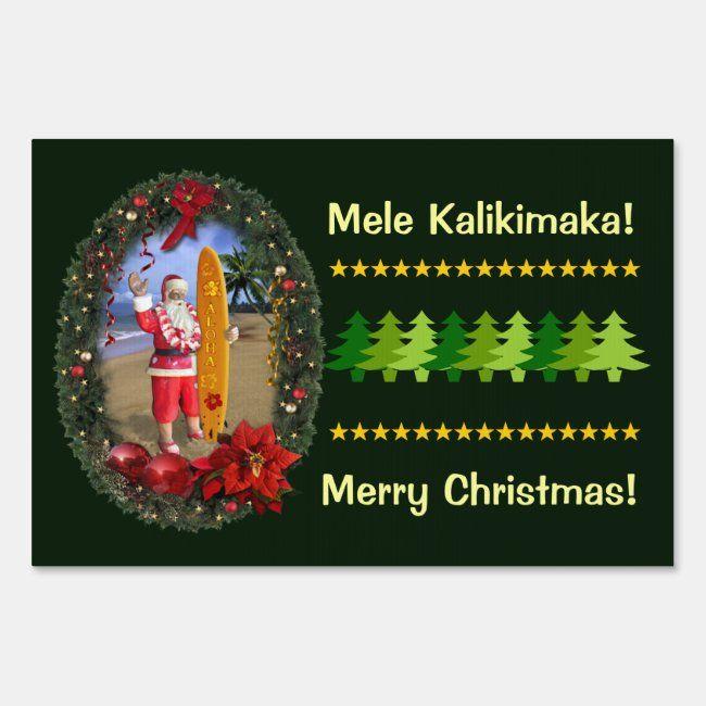 #promo Mele Kalikimaka Yard Sign #santa #christmas #xmas #hawaii #customize #YardSign #affiliatelink #merrychristmassigns #merrychristmas #holidaysigns #christmasdecor