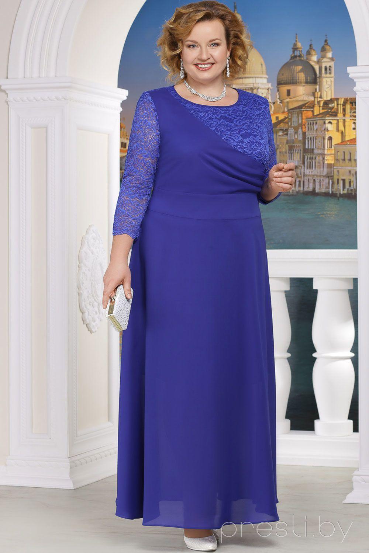 Платье Ninele 5605 \