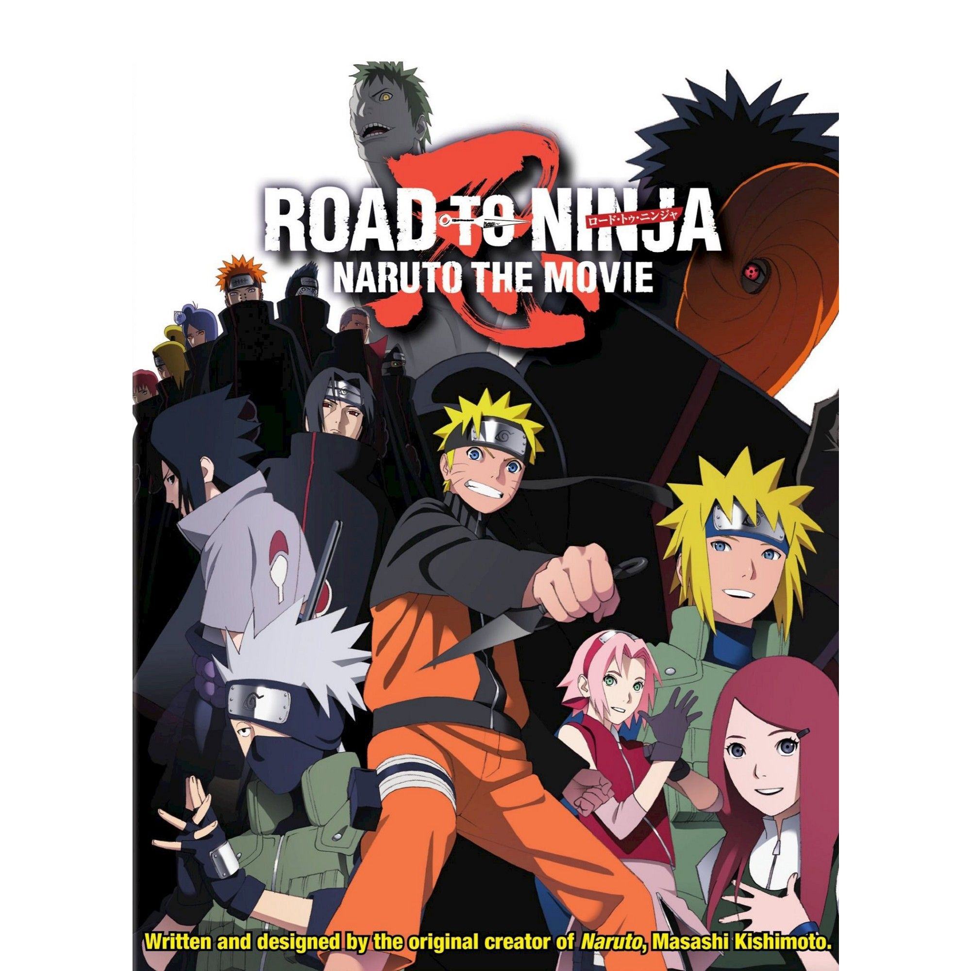 Naruto Shippuden The Movie Road To Ninja Blu Ray 2014 In 2021 Ninja Movies Naruto Shippuden The Movie Naruto The Movie