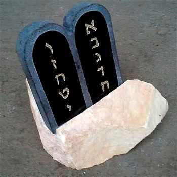 This Magnificent Ten Commandments Is Made From Absolute Black Granite And Set In A Marble Stone Inset Judaica Sto Absolute Black Granite Marble Stones Stone