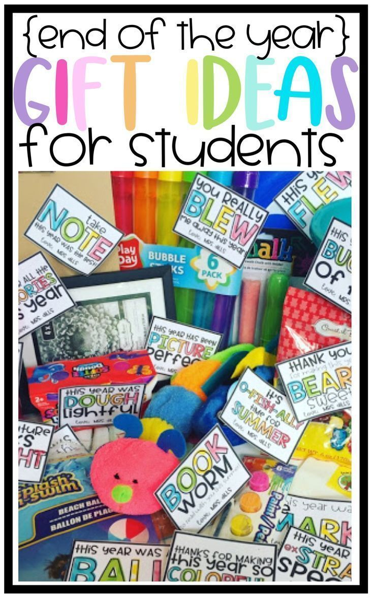 end of year gifts for students distance learning