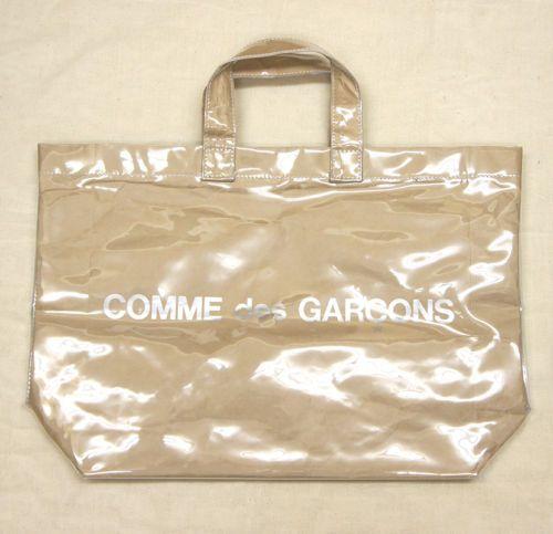 Vinyl Kraft Des Bag Garcons In Comme Japan Tote Authentic Made wPXZlOkiuT