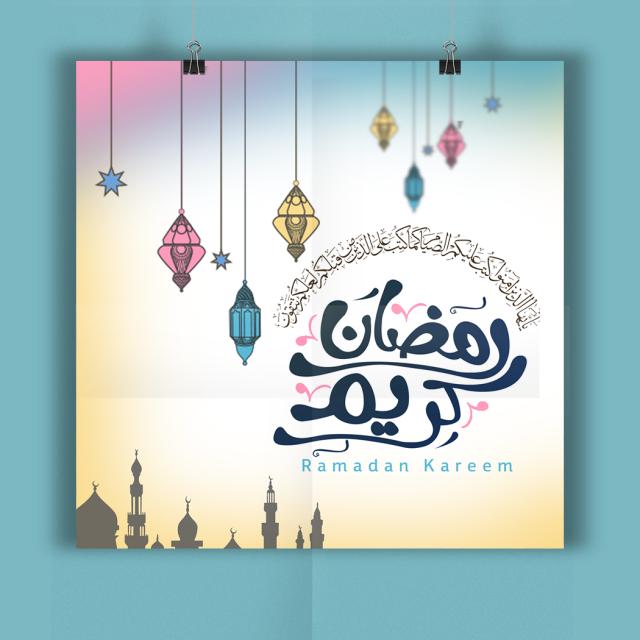 Pin On Ramadan Kareem Free Graphic Resources Daily Inspiration