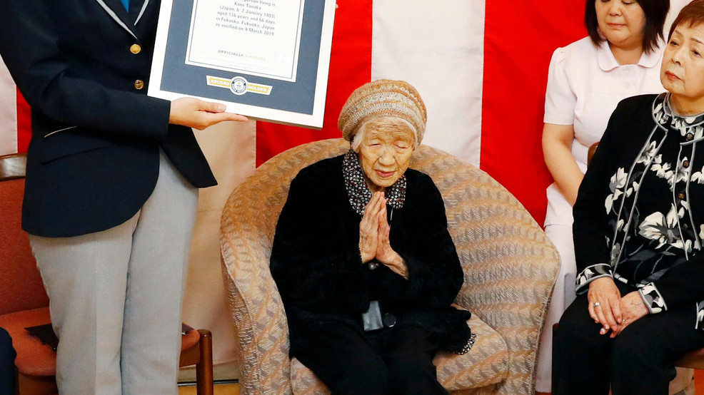 Fukuoka Kyodo Wkrc The Oldest Person In The World Just Celebrated Another Birthday Making Her 118 Years In 2021 Guinness Book Of World Records Celebrities Person
