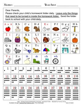 Kinder homework