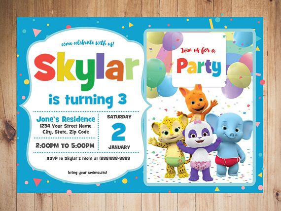 Word Party Invitation Birthday Theme Decorations