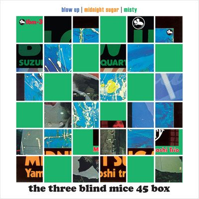 The Three Blind Mice 45 Box 180g 45rpm 6lp Box Set Elusive Disc Three Blind Mice Cool Things To Buy Lp Vinyl