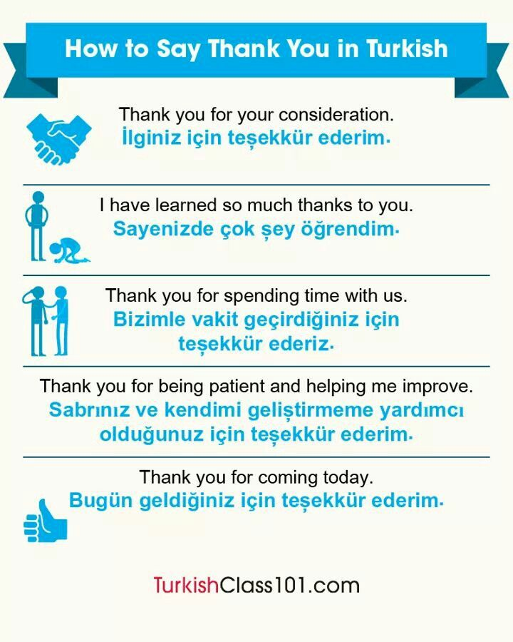 Learning_turkish how to say thank you in turkish