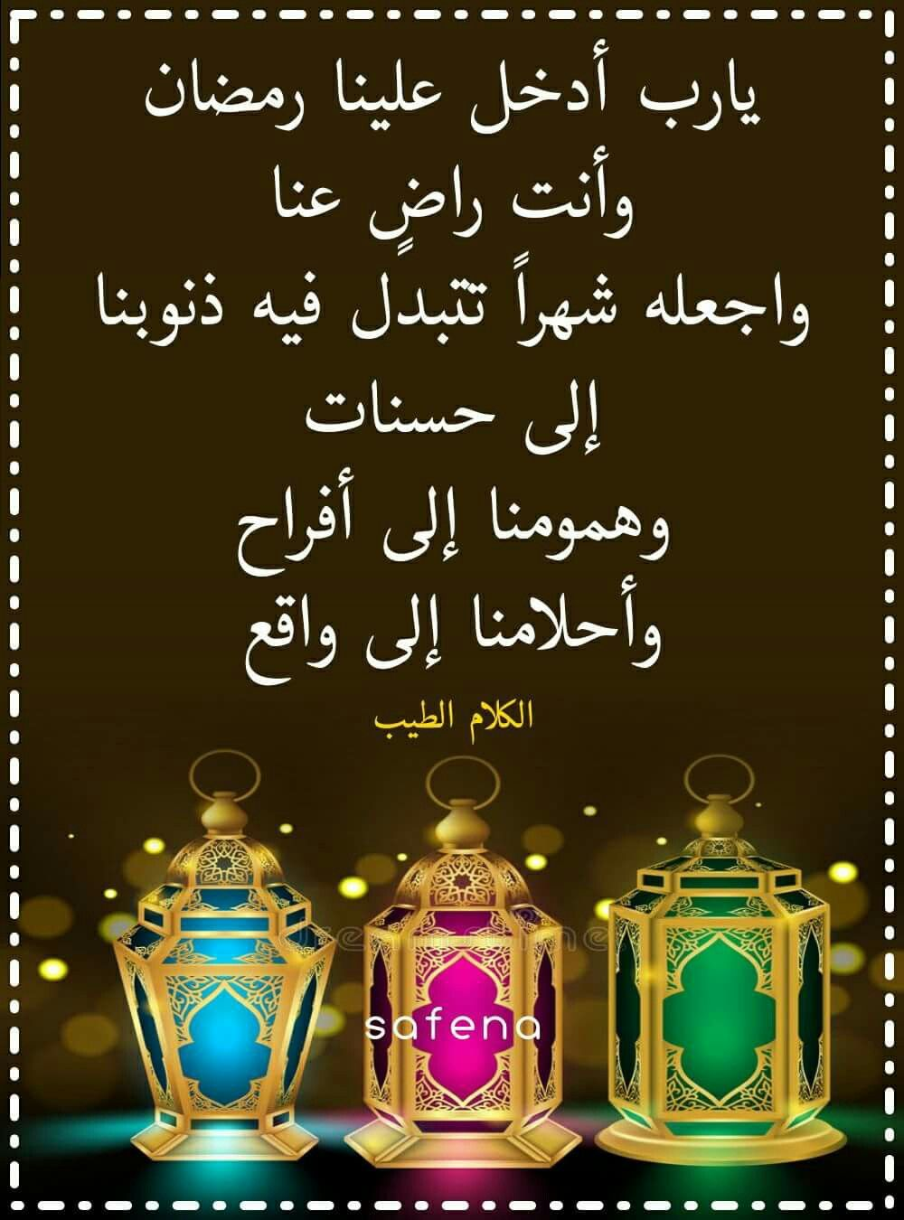 Pin by وسام عساف on يا الله Facebook posts, Movie