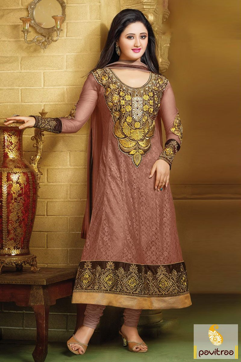 In this yellow special brown net Anarkali Salwar Suit, there were nice works just like embroidered work, sequence work and patch work, lace patti work.