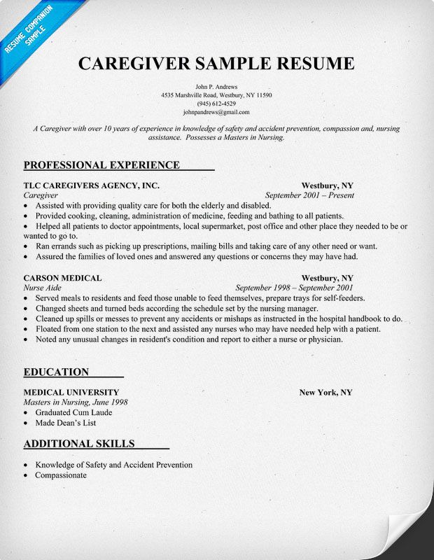 Caregiver Resume Sample (resumecompanion) Resume Samples - resume sample for caregiver