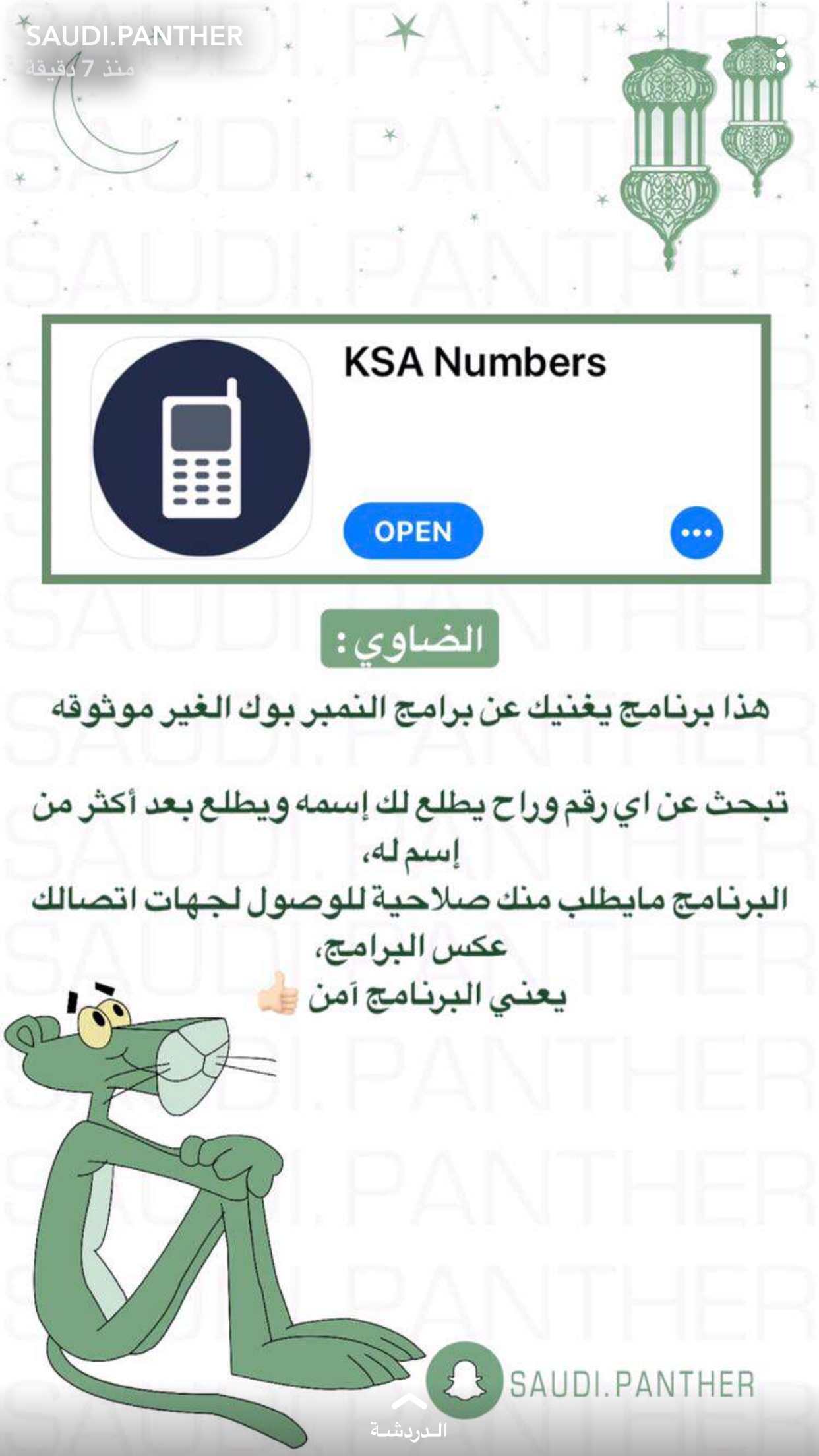 Pin By Nora On تطبيقات In 2020 Iphone Photo Editor App App Pictures Programming Apps