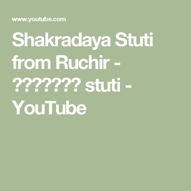 Shakradaya stuti with lyrics it is well with my soul