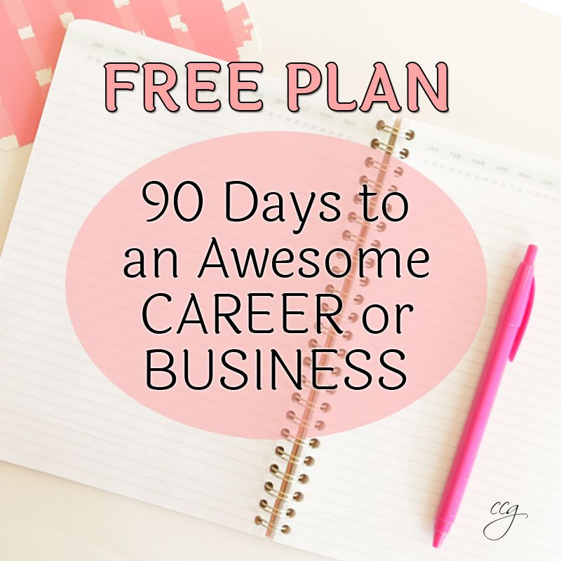 Free PDF Planner to help you launch your dream career or business in 90 days.