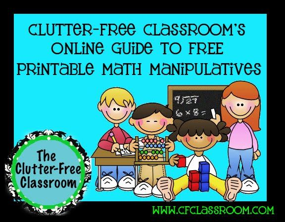 Clutter-Free Classroom: Free Printable Math Manipulatives-- A Great ...