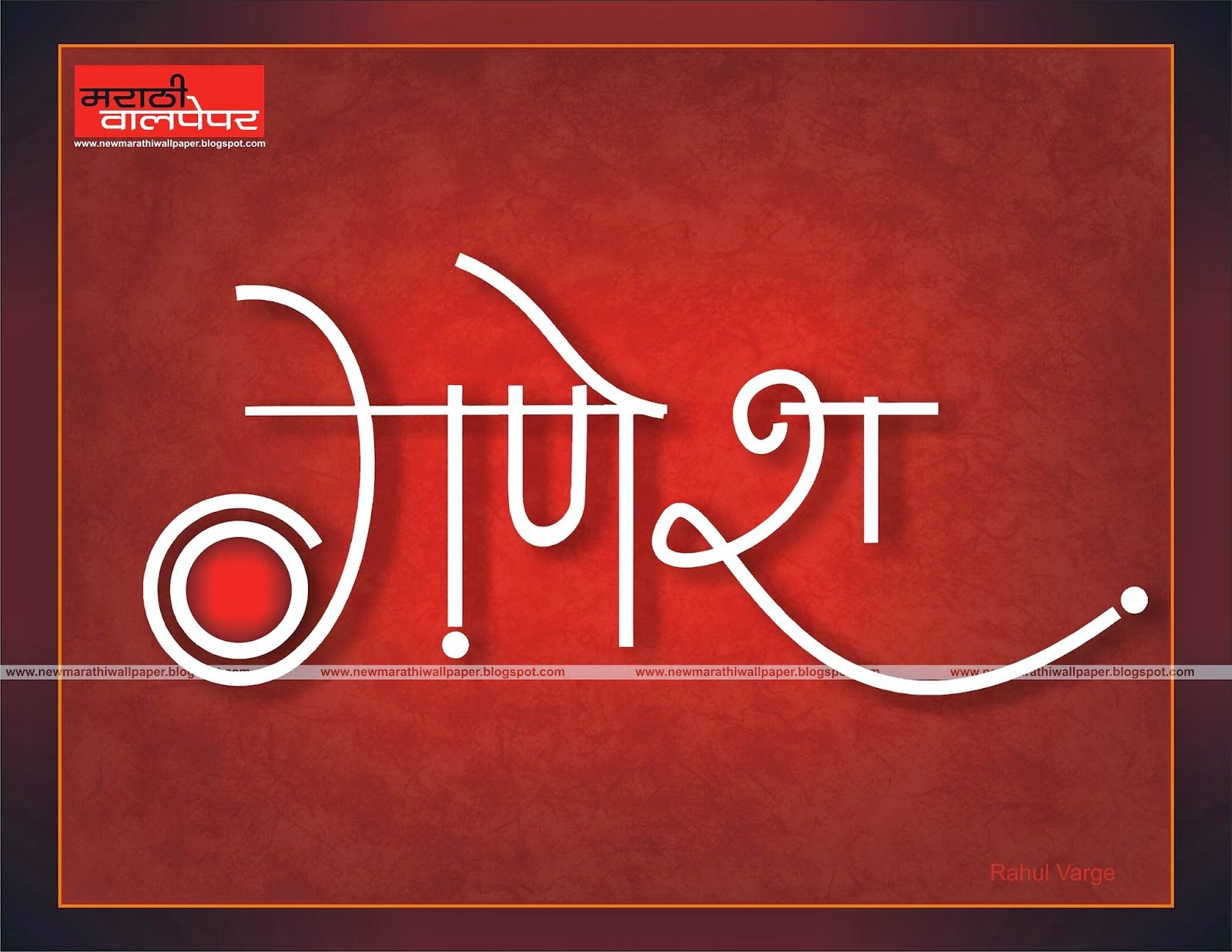 ganesh logo name wallpaper » wallppapers gallery | beautiful