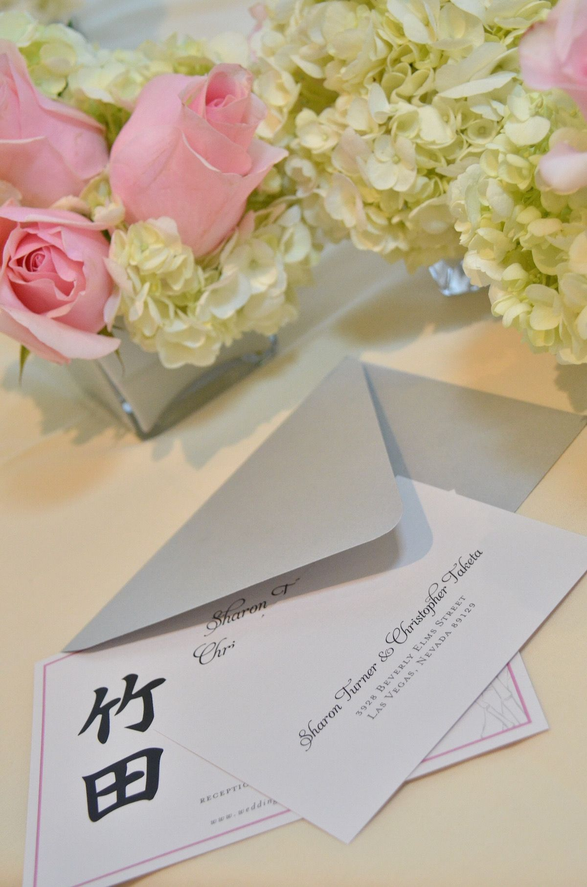 Japanese Wedding Invitations: Sharon and Chris | Wedding and Wedding