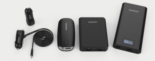 AskBorg power bank charger giveaway (3/31/2017) {us} via... sweepstakes IFTTT reddit giveaways freebies contests