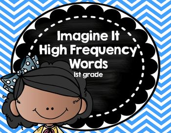 Imagine It Sra High Frequency Words 1st Grade Blue Chevron Tpt
