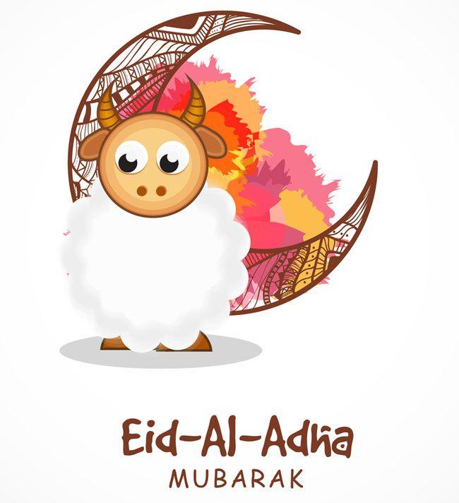 Pin Oleh Remah Sharkia Di Islamic Festivals Seni Islamis Kartu Gambar