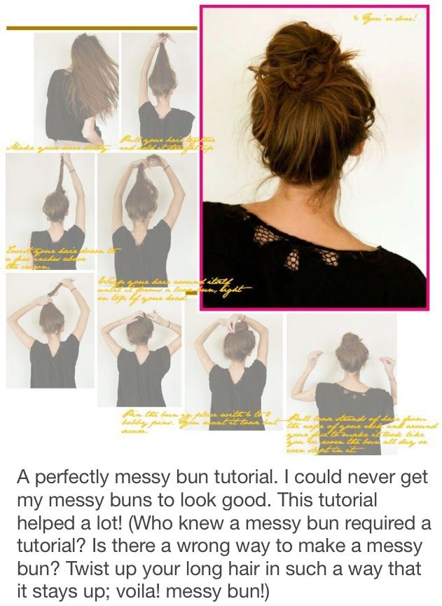 Too Busy To Wash Your Hair Get That Sexy Messy Bun You Always