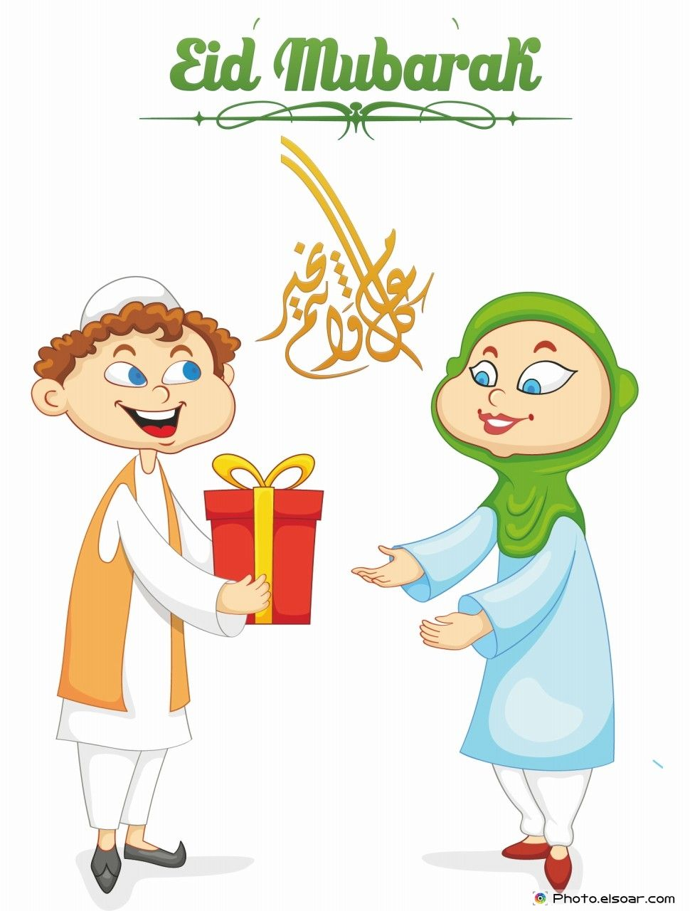 Must see Husband Eid Al-Fitr Greeting - a7da248cd46c990b42bd1552f9adcd18  Best Photo Reference_366429 .jpg
