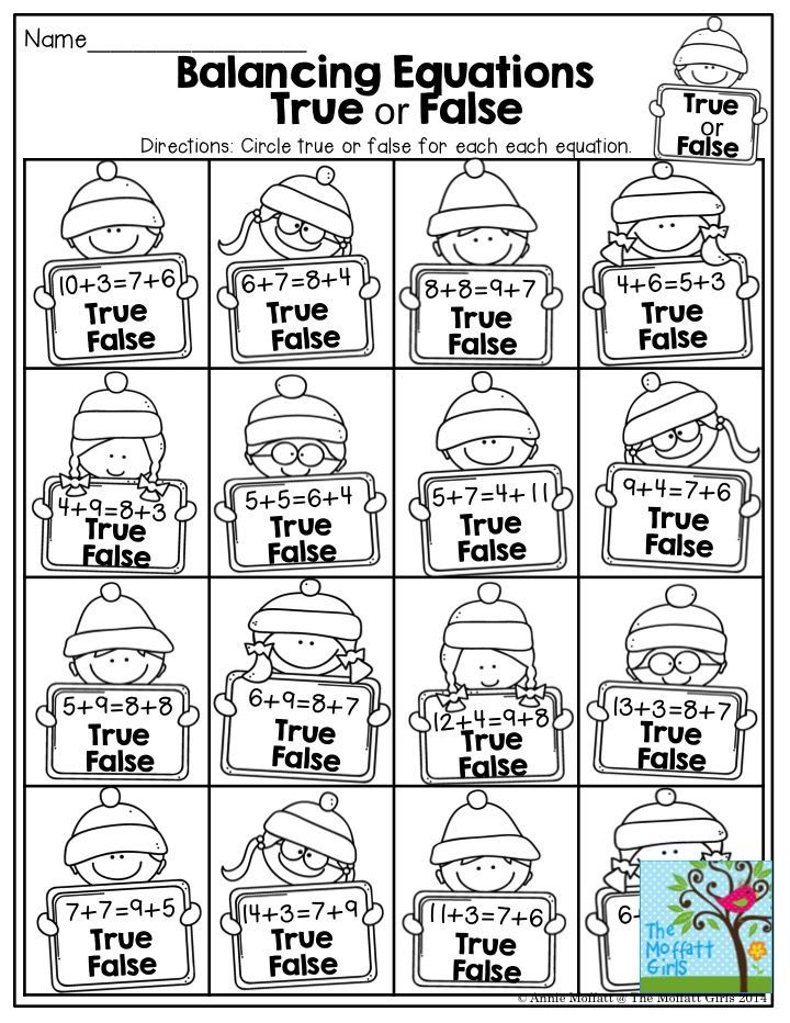 Balancing Equations True Or False Tons Of Great Printables