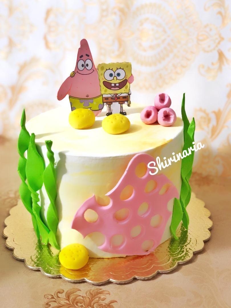 كيك باب اسفنجى Desserts Birthday Cake Cake