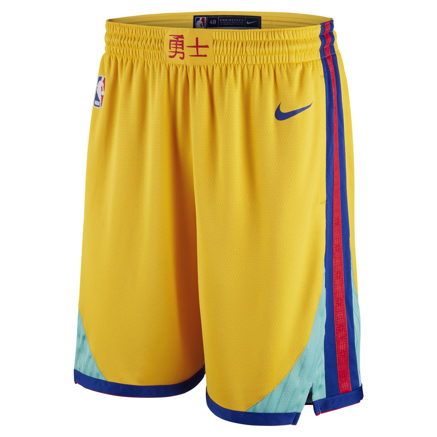 293d36dbfeaa Golden State Warriors Nike Dri-FIT Men s Chinese Heritage City Edition  Swingman Short - Gold