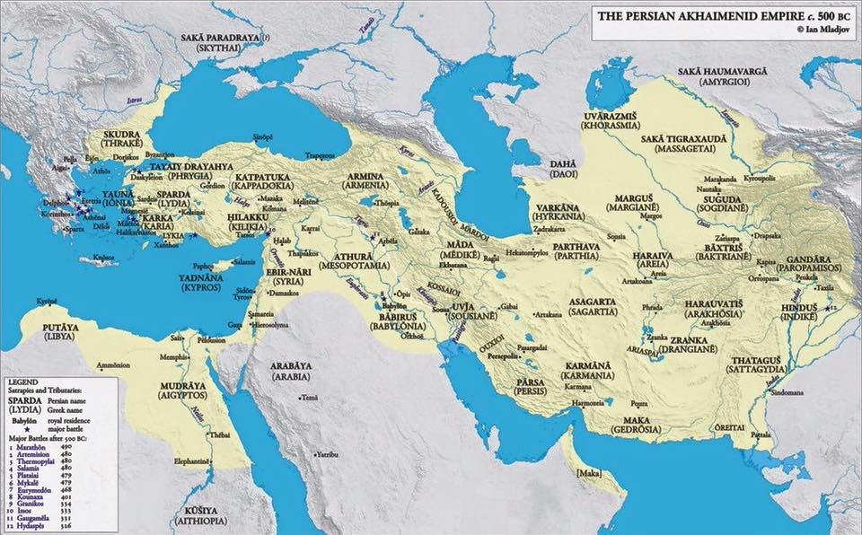 Achaemenid Empire 500 Bc An Iran Iranian Pinterest Persian