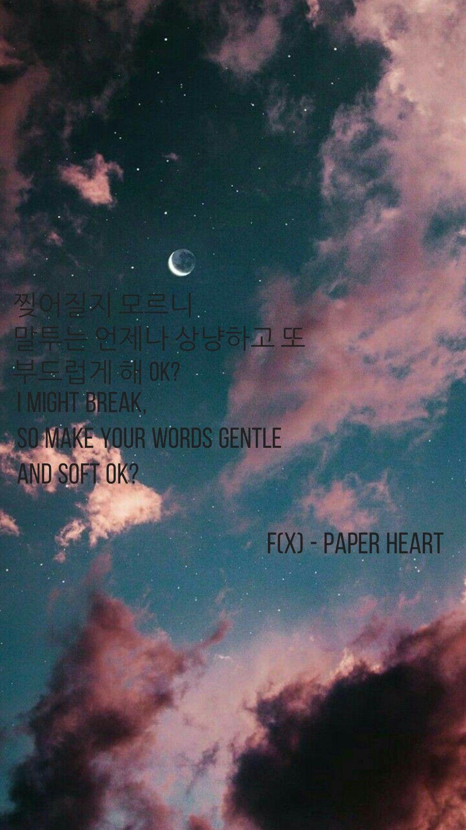 Fx Lyrics Wallpaper