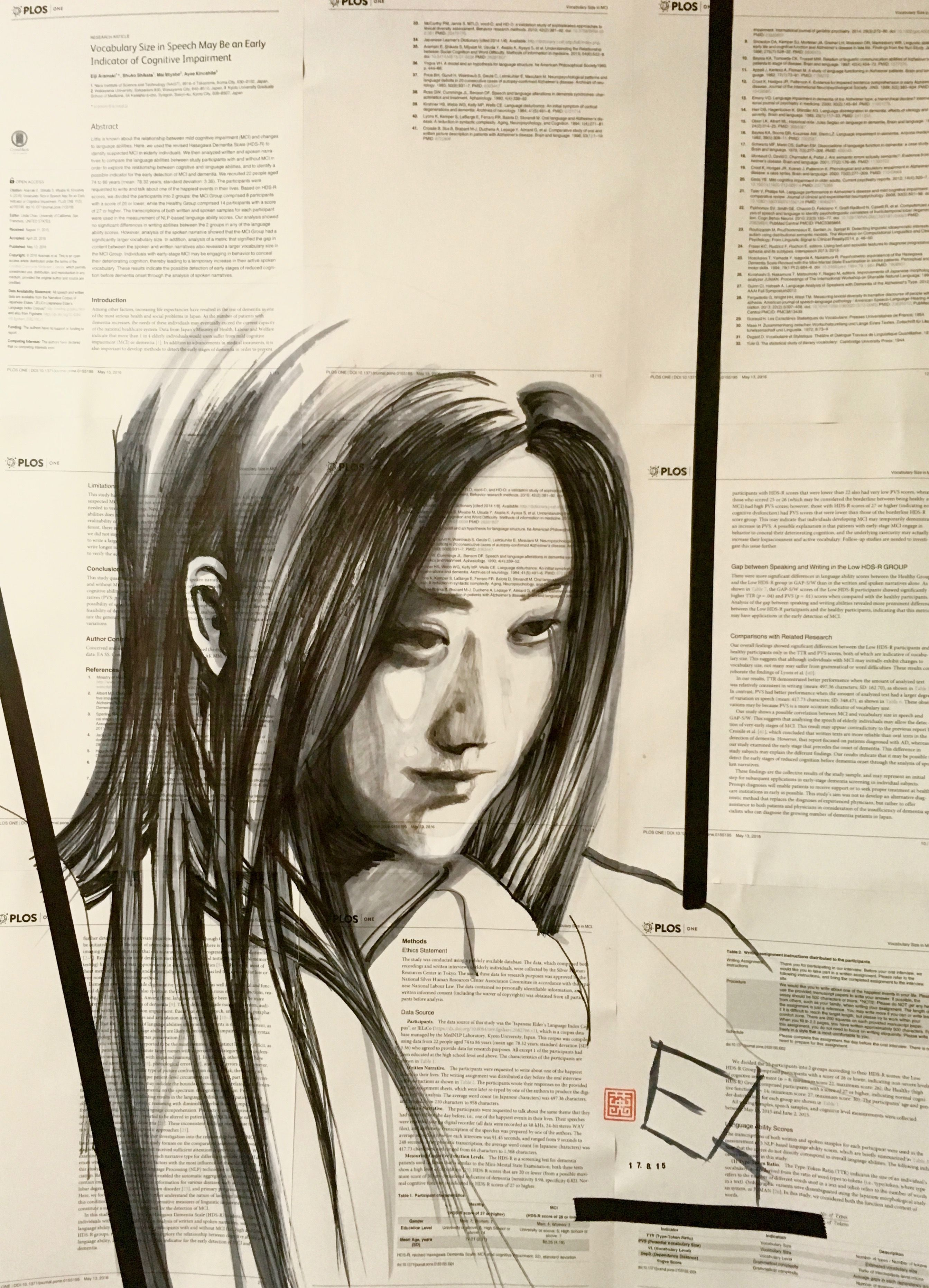 Eiji ARAMAKI, Ph.D.