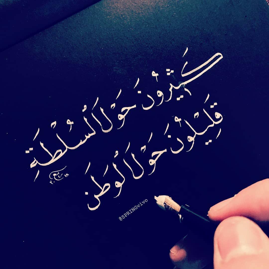 خطوبه خطي همسات رمزيات جميله بوح مشاعر حنين شوق خط النسخ Arabic Calligraphy