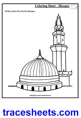 Coloring the Masjid-e-Nabvi worksheet for kids for Islamic