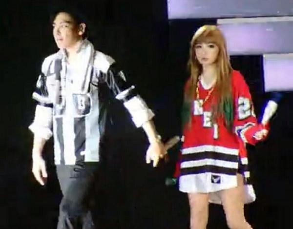 Top en Park bom dating 2012