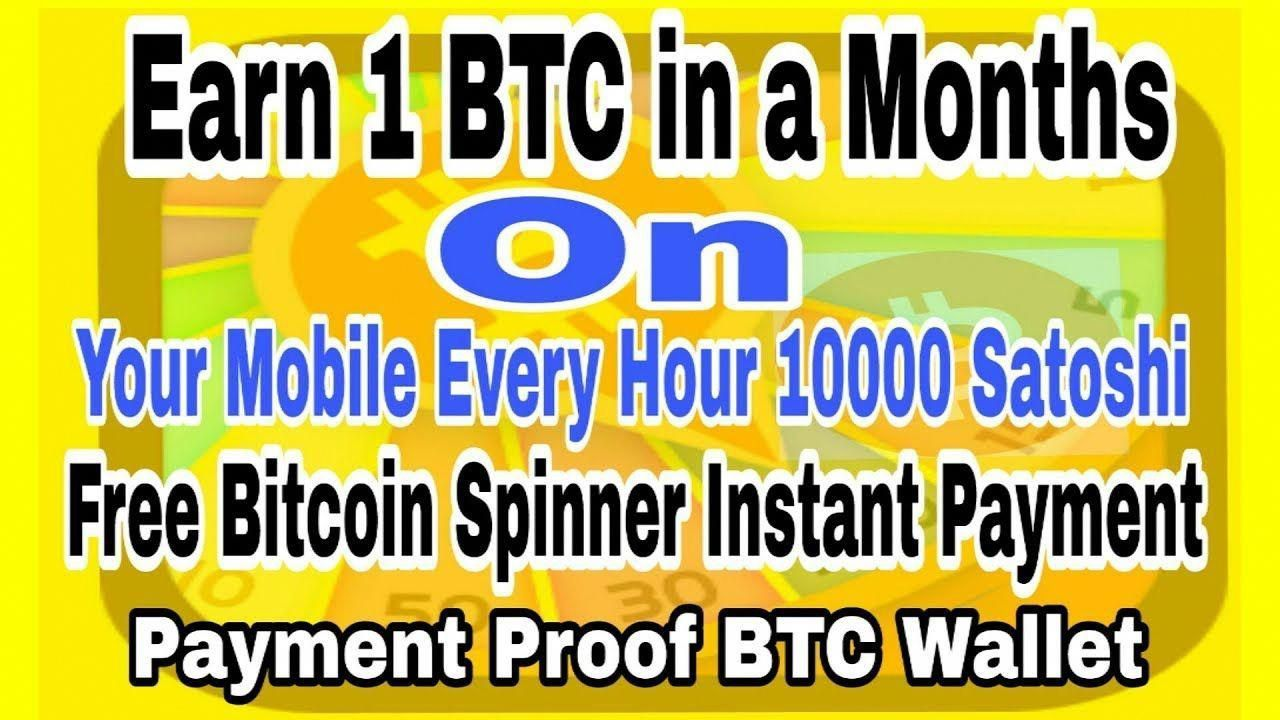 Free bitcoin spinner latest version