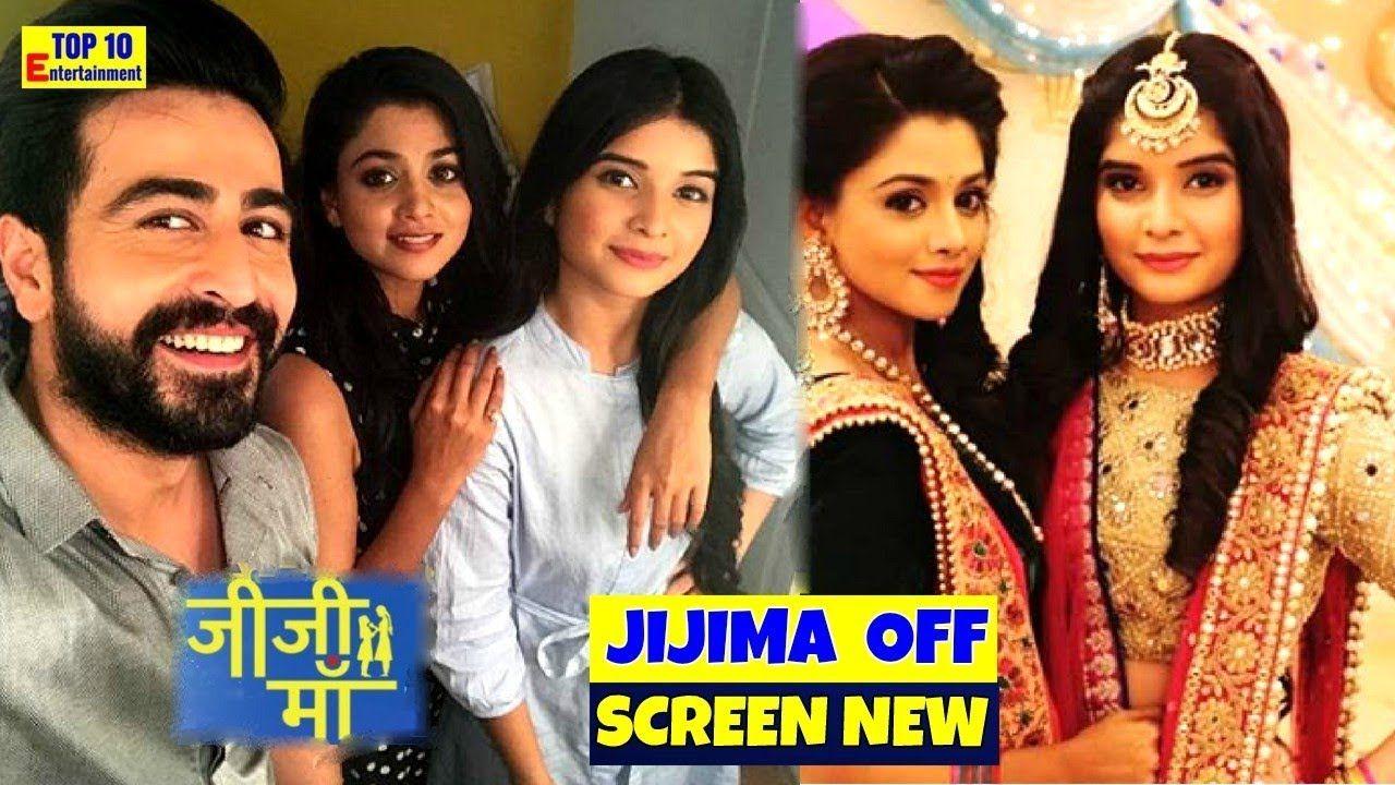 Jiji Maa Actors New Off Screen updates Star Bharat Serial
