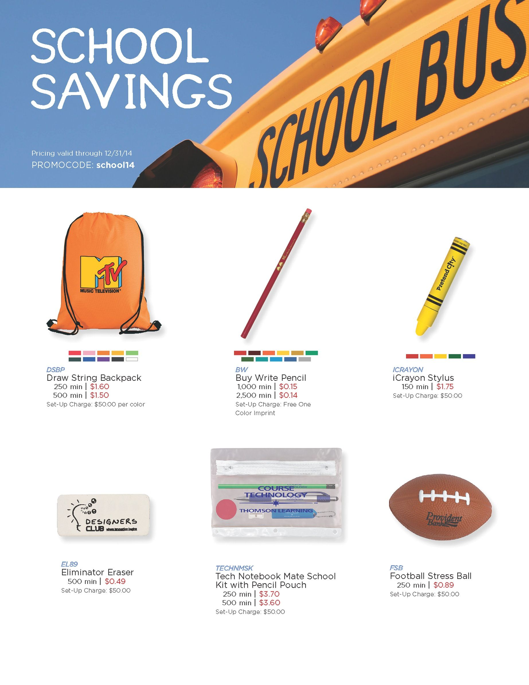 Back To School Promotional Items And Academic Educational Logo