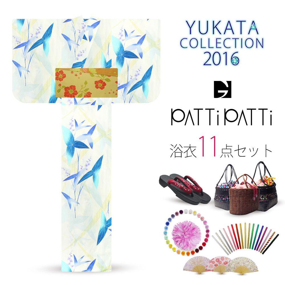2016 Summer Patti Patti Blue Leaves Cream 11 items set