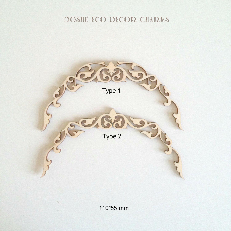 Beautiful Laser cut wood ornamental detail / Wood shapes / Best selling items / Popular / Wood laser cuts / Laser cut wood / Wood ornaments by DosheEcoDecorCharms on Etsy