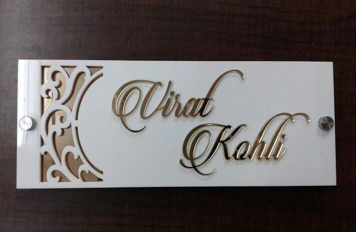 Customize Your Name Plate For Your Sweet Home Name Plate Design