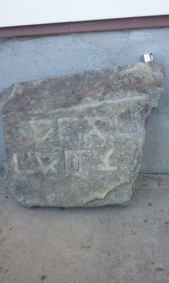Friend dug this up in their yard. Anybody know what the symbols might mean or what language they are in?