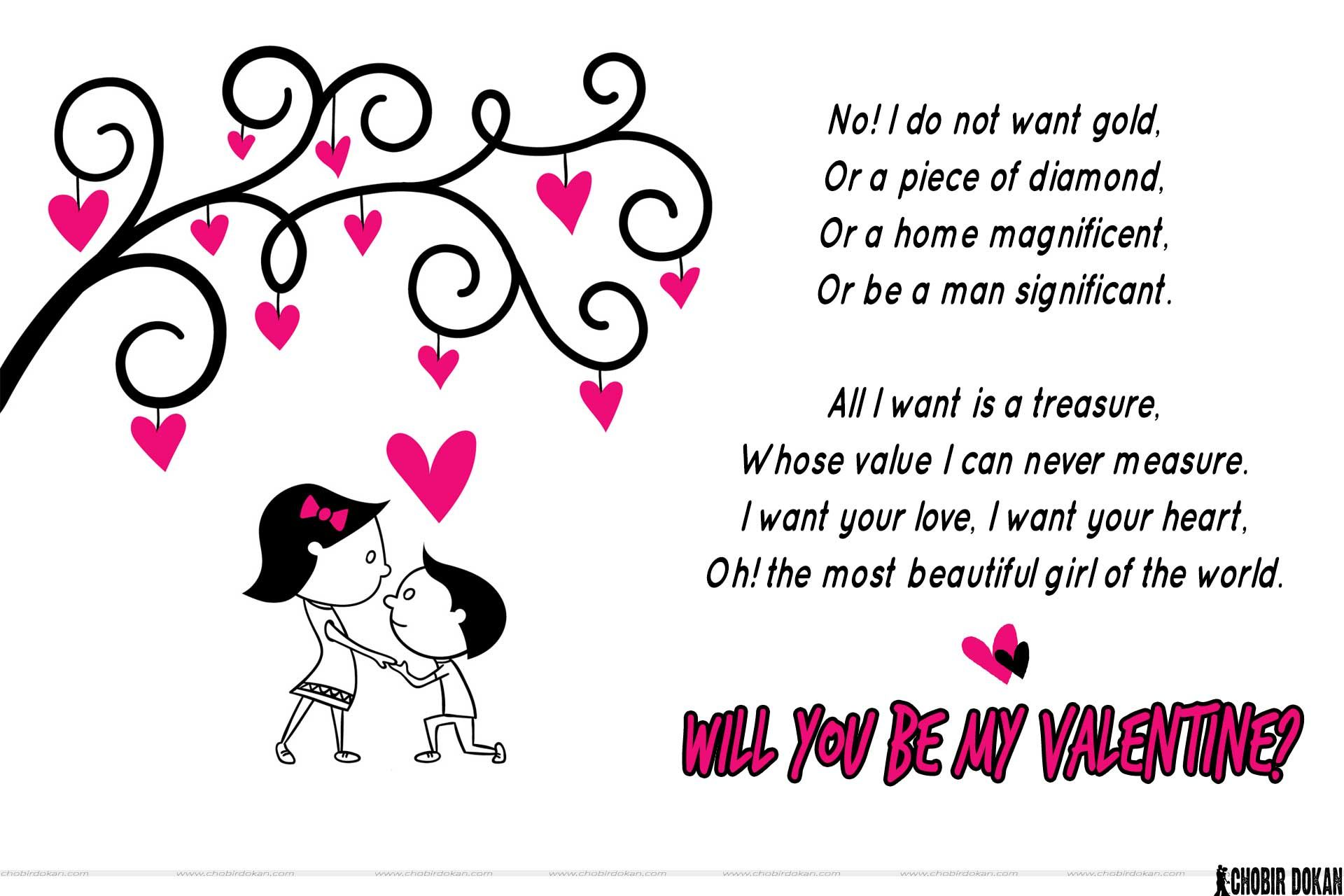 Will You Be My Valentine Poems For Him Her With Images February 2016 Valentines Poems Valentines Day Quotes For Him Valentine Poems For Him