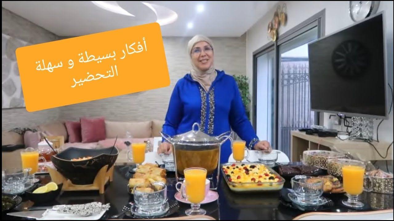 يومياتي لشهر رمضان افكار بسيطة لتقديم مائدة راقية Youtube Kitchen Ramadan Kitchen Appliances
